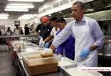 باراك اوباما الطباخ