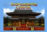 لعبة اكتشاف الصين