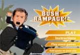 دباب بوش الهايج