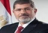 لعبة محمد مرسي