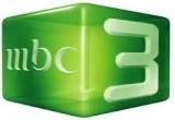 العاب ام بي سي MBC 3