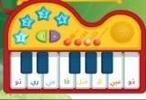 لعبة تعليم عزف بيانو