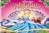 باربي في جزيرة الأميرات