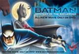 العاب اكشن باتمان