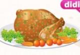 لعبة طبخ الدجاجة