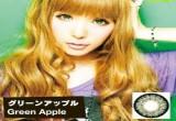 تلبيس عاشقة التفاح الاخضر