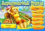 لعبة التسوق في السوبر ماركت