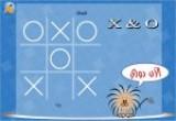 لعبة اكس او xo